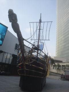 船だー!!